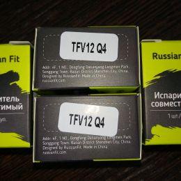 Испаритель Russian Fit TFV12-Q4, 0,15oHm