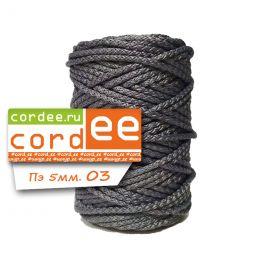 Шнур Cordee, ПЭ5 мм, цв.:03 тёмно-серый