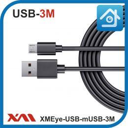XMEye-USB-microUSB-3M(чёрный).