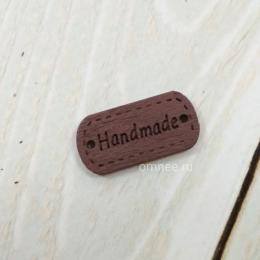 Бирка деревянная ''HAND MADE'', цв.: коричневый, шт.
