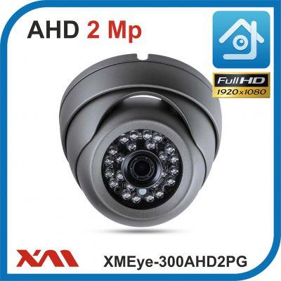 XMEye-300AHD2PG-2,8.(Пластик/Серая). 1080P. 2Mpx. Камера видеонаблюдения.