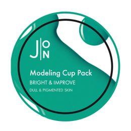 Альгинатная маска яркость и совершенство J:ON bright & improve 18 гр.