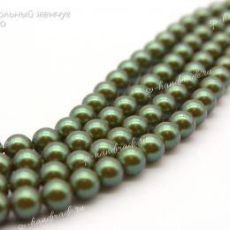Хрустальный жемчуг Preciosa 5 мм Pearlescent Khaki 20 шт