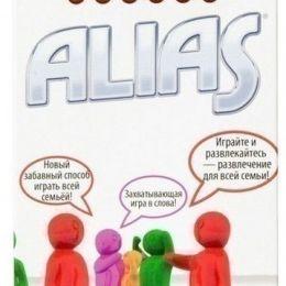 Алиас Family, компактная версия 2 (на русском)