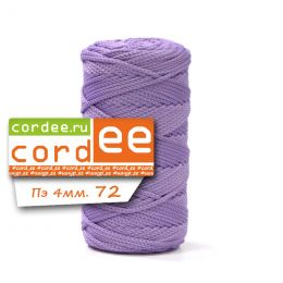 Шнур Cordee, ПЭ4 мм,100м, цв.:72 сиреневый
