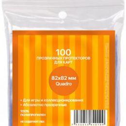 Прозрачные протекторы Card-Pro quadro для настольных игр (100 шт.) 82x82 мм