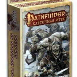Pathfinder. Карточная игра: Расправа на Крюковой горе