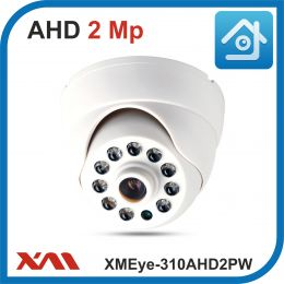 XMEye-310AHD2PW-2,8.(Пластик/Белая). 1080P. 2Mpx. Камера видеонаблюдения.