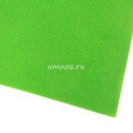 Фоамиран 1 мм, 20х30 см, цв.: зелёное яблоко вк-043