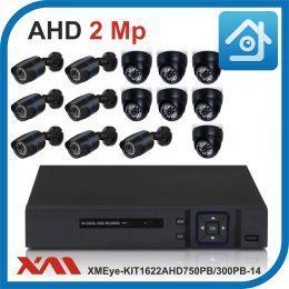 Комплект видеонаблюдения на 14 камер XMEye-KIT1622AHD750PB/300PB-14.