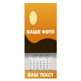 А3 с календарным блоком (ламинированный)