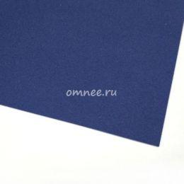 Фоамиран 1 мм, 20х30 см, цв.: т. синий вк-025