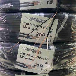 КВК-2П 2х0.75(Cu) 12V LV Outdoor. SyncWire. Кабель для систем видеонаблюдения.
