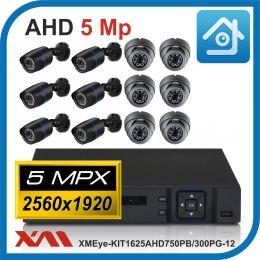 Комплект видеонаблюдения на 12 камер XMEye-KIT1625AHD750PB/300PG-12.