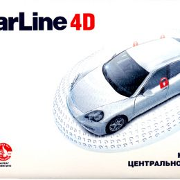 Starline 4D
