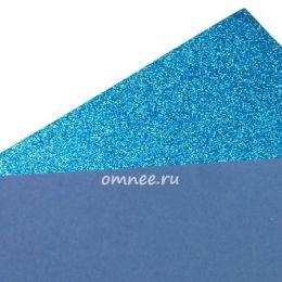 Фоамиран глиттерный 2мм, 20х30 см, цв.: Н007 синий