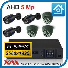 Комплект видеонаблюдения на 6 камер XMEye-KIT815AHD750PB/310PG-6.