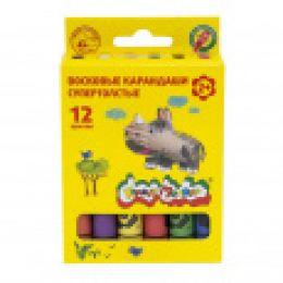 Восковые карандаши супертолстые Каляка-Маляка 12 цветов круглые