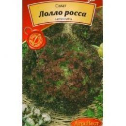 Салат Лолло росса (1г) (Номер партії: 1197)