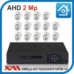 Комплект видеонаблюдения на 14 камер XMEye-KIT1622AHD310PW-14.