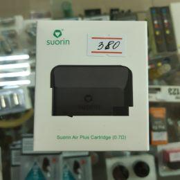 Картридж для Suorin AIR PLUS 3,5мл 0.7 Ом