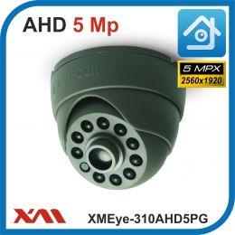 XMEye-310AHD5PG-2,8.(Пластик/Серая). 1920P. 5Mpx. Камера видеонаблюдения.