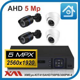 Комплект видеонаблюдения на 4 камеры XMEye-KIT415AHD750PB/300PW-4.