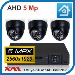 Комплект видеонаблюдения на 3 камеры XMEye-KIT415AHD300PB-3.