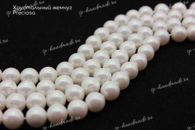 Хрустальный жемчуг Preciosa 5 мм Pearlescent White 20 шт СП