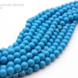 Хрустальный жемчуг Preciosa 5 мм Aqua Blue 20 шт