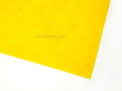 Фетр листовой жёсткий 1,2 мм, 20х30 см, цв.: 643 жёлтый