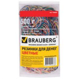 резинки для денег Brauberg, 500 гр, диаметр 60 мм, цветные