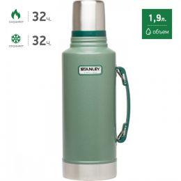 Термос Stanley Classic 1.9л., зеленый