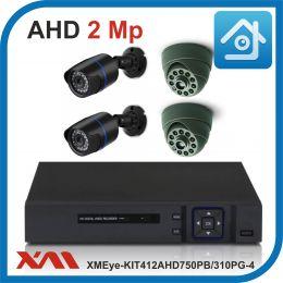 Комплект видеонаблюдения на 4 камеры XMEye-KIT412AHD750PB/310PG-4.