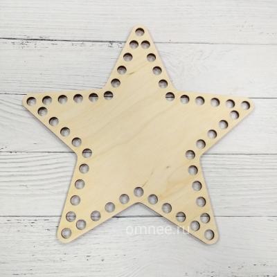Звезда 20 см, 4 мм, дерево, заготовка для обвязывания