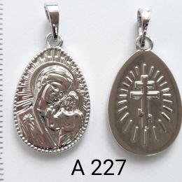 Кулон P/S/E227