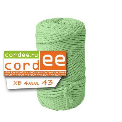Шпагат Cordee 4 мм, 100 метров, хлопковый кручёный, цв.: фисташковый