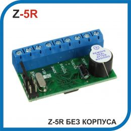 Z-5R (без корпуса). Контроллер Touch Memory ключи и RFID карты/брелки.