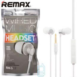 Наушники Remax RM-512 (Белые)