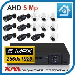 Комплект видеонаблюдения на 14 камер XMEye-KIT1625AHD750PB/300PW-14.