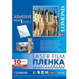 Lomond Пленка самоклеящаяся прозрачная A4 10л для цветного лазерного принтера