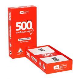 Cosmodrome Games: 500 Злобных карт. Дополнение. Набор Красный