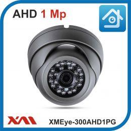 XMEye-300AHD1PG-2,8.(Пластик/Серая). 720P. 1Mpx. Камера видеонаблюдения.