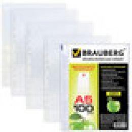 """Папки-файлы перфорированные, А5, BRAUBERG, комплект 100 шт., вертикальные, гладкие, """"Яблоко"""", 0,035"""