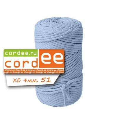 Шпагат Cordee 4 мм, 100 метров, хлопковый кручёный, цв.: голубой