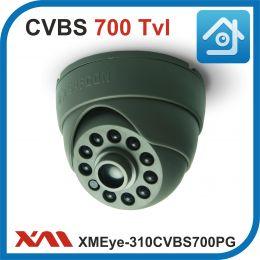 Камера видеонаблюдения XMEye-310CVBS700PG-2,8.