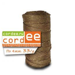 Шнур Cordee с золотым люрексом, ПЭ4 мм, 100 м. цв.: 33 капучино
