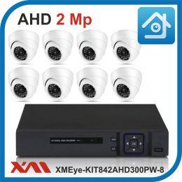 Комплект видеонаблюдения на 8 камер XMEye-KIT842AHD300PW-8.
