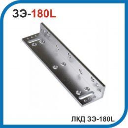 ЛКД ЗЭ-180L, крепление L-образное для замка ЛКД ЗЭ-180L.