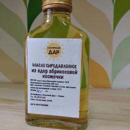 """Сыродавленое масло из абрикосовых косточек """"Солнечный дар"""" 100 мл."""